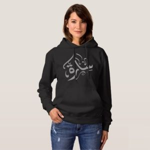 🆕 Your Name in Arabic Calligraphy Hoodie
